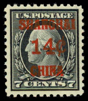 US Stamp Price Scott Catalog #K7 - 14c 1919 China Shanghai on 7c. Daniel Kelleher Auctions, Sep 2013, Sale 639, Lot 3789