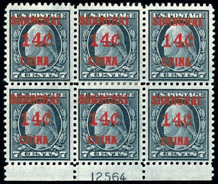 US Stamps Value Scott Catalog K7 - 1919 14c China Shanghai on 7c. Schuyler J. Rumsey Philatelic Auctions, Apr 2015, Sale 60, Lot 2529
