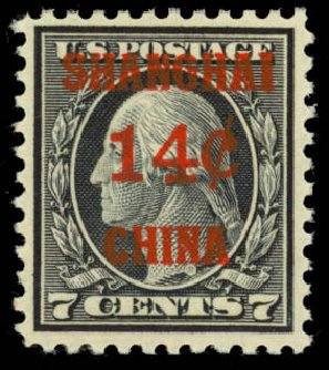 US Stamps Value Scott #K7 - 1919 14c China Shanghai on 7c. Daniel Kelleher Auctions, Jan 2015, Sale 663, Lot 2130