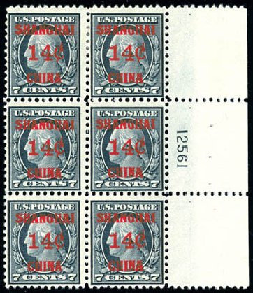 US Stamps Prices Scott #K7: 1919 14c China Shanghai on 7c. Schuyler J. Rumsey Philatelic Auctions, Apr 2015, Sale 60, Lot 2530