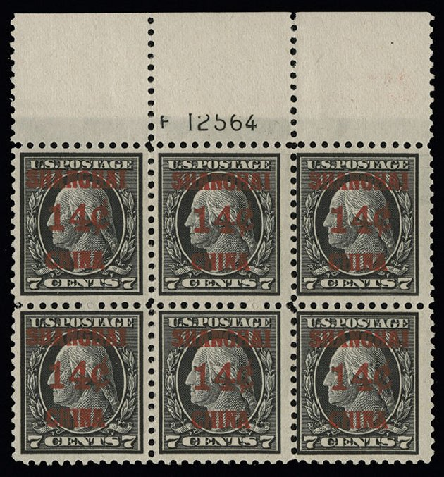 Value of US Stamps Scott Catalogue K7 - 1919 14c China Shanghai on 7c. Spink Shreves Galleries, Aug 2013, Sale 144, Lot 340