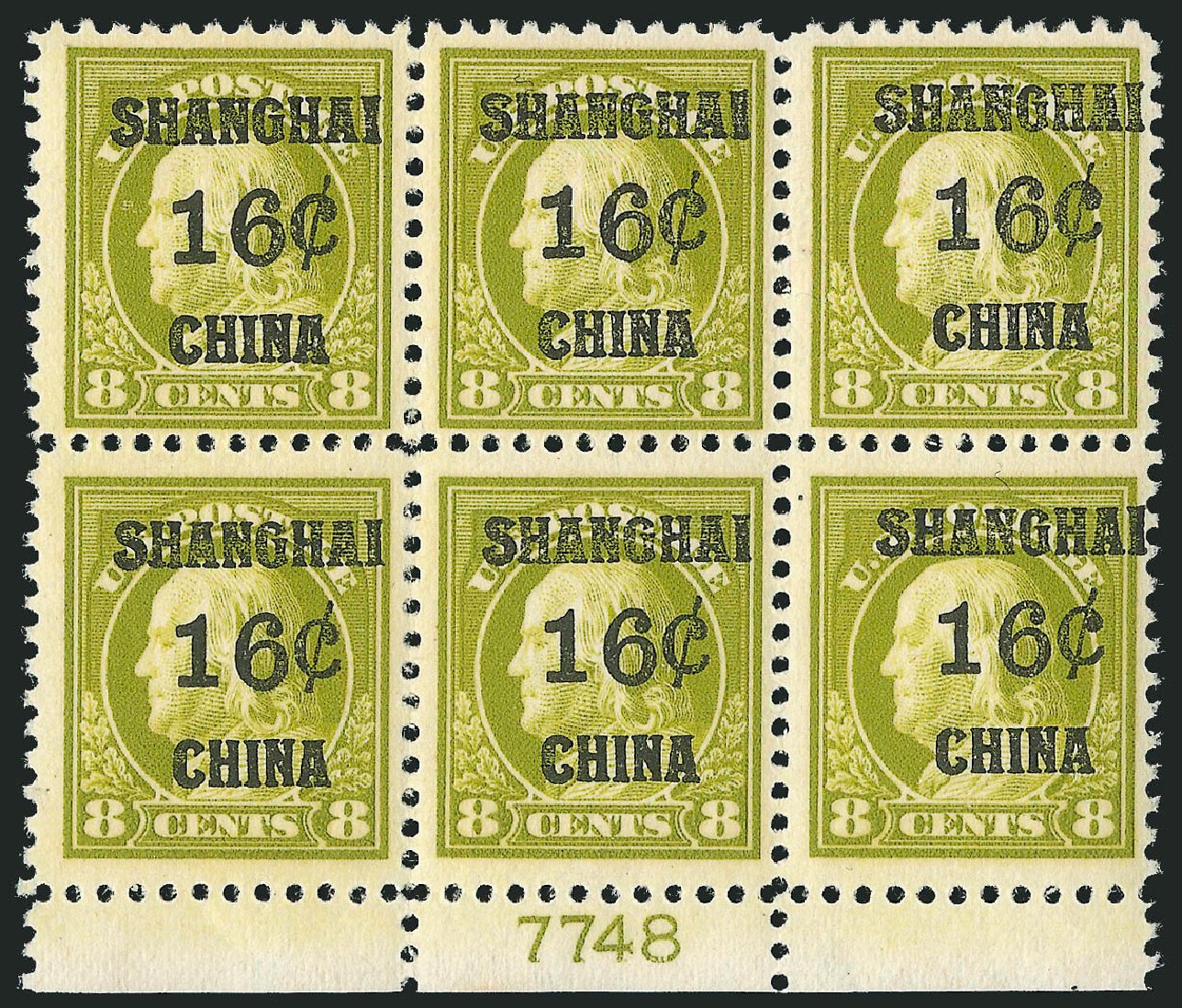 Values of US Stamps Scott #K8 - 1919 16c China Shanghai on 8c. Robert Siegel Auction Galleries, Apr 2015, Sale 1096, Lot 878