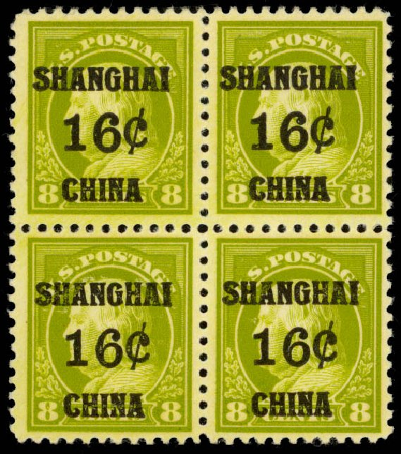 US Stamp Prices Scott Catalog K8 - 1919 16c China Shanghai on 8c. Daniel Kelleher Auctions, Oct 2014, Sale 660, Lot 2540