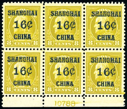 Values of US Stamps Scott K8: 16c 1919 China Shanghai on 8c. Schuyler J. Rumsey Philatelic Auctions, Apr 2015, Sale 60, Lot 2531