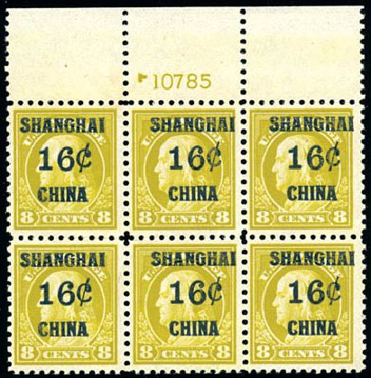 Values of US Stamps Scott Catalogue # K8 - 1919 16c China Shanghai on 8c. Schuyler J. Rumsey Philatelic Auctions, Apr 2015, Sale 60, Lot 2534