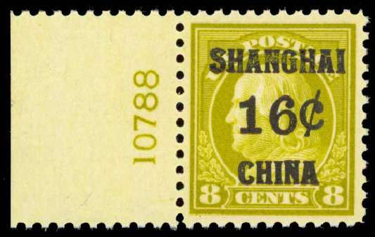 Costs of US Stamp Scott Catalogue K8 - 1919 16c China Shanghai on 8c. Daniel Kelleher Auctions, May 2015, Sale 669, Lot 3315