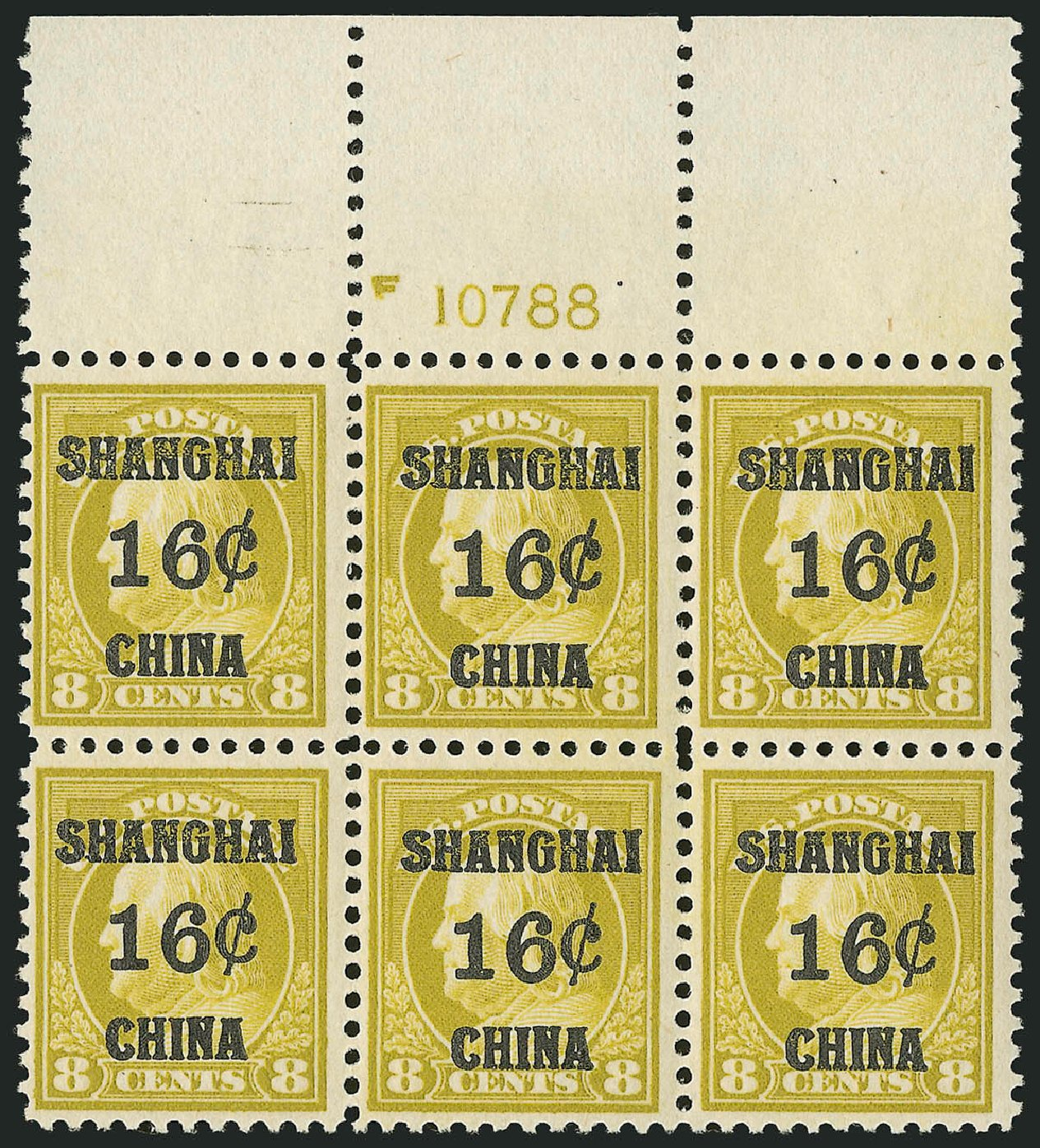 Price of US Stamps Scott #K8: 16c 1919 China Shanghai on 8c. Robert Siegel Auction Galleries, Mar 2015, Sale 1094, Lot 125