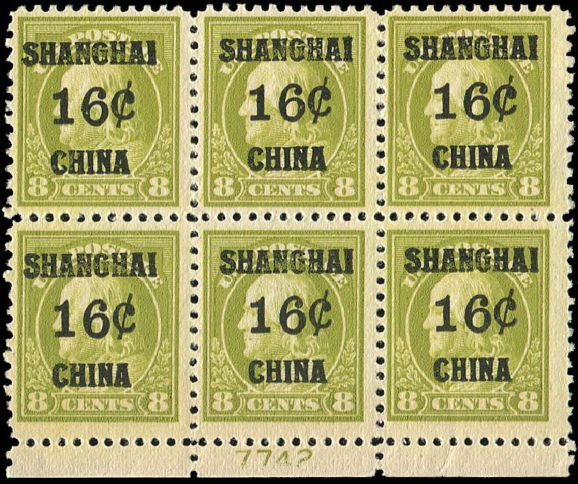 US Stamp Values Scott Cat. K8 - 1919 16c China Shanghai on 8c. Regency-Superior, Nov 2014, Sale 108, Lot 1442