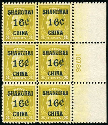 Cost of US Stamp Scott Catalogue #K8 - 1919 16c China Shanghai on 8c. Schuyler J. Rumsey Philatelic Auctions, Apr 2015, Sale 60, Lot 2532