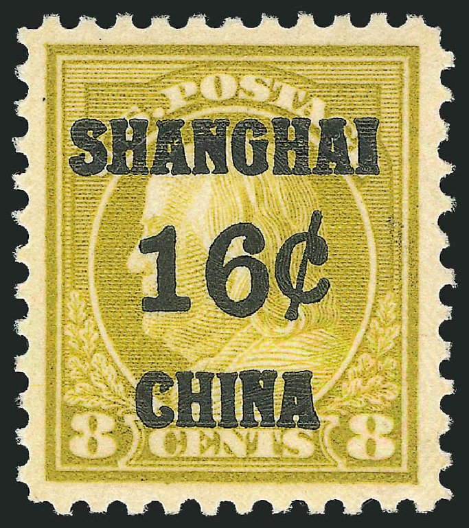 US Stamps Price Scott Catalog K8 - 1919 16c China Shanghai on 8c. Robert Siegel Auction Galleries, Dec 2014, Sale 1090, Lot 1652
