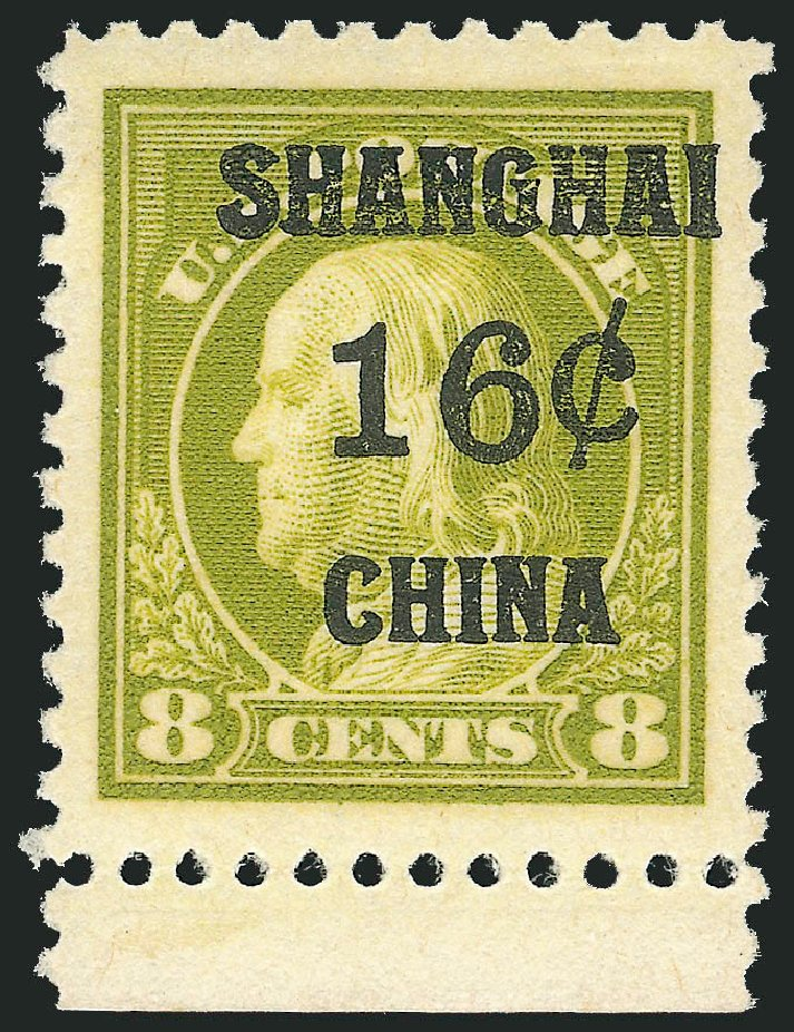 Costs of US Stamp Scott Catalog #K8: 1919 16c China Shanghai on 8c. Robert Siegel Auction Galleries, Dec 2014, Sale 1090, Lot 1653