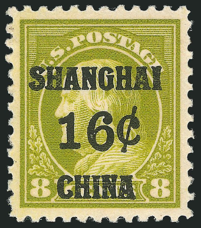 US Stamp Prices Scott # K8: 1919 16c China Shanghai on 8c. Robert Siegel Auction Galleries, Mar 2015, Sale 1094, Lot 126