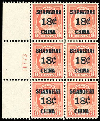 US Stamp Value Scott Catalogue #K9 - 18c 1919 China Shanghai on 9c. Schuyler J. Rumsey Philatelic Auctions, Apr 2015, Sale 60, Lot 2537