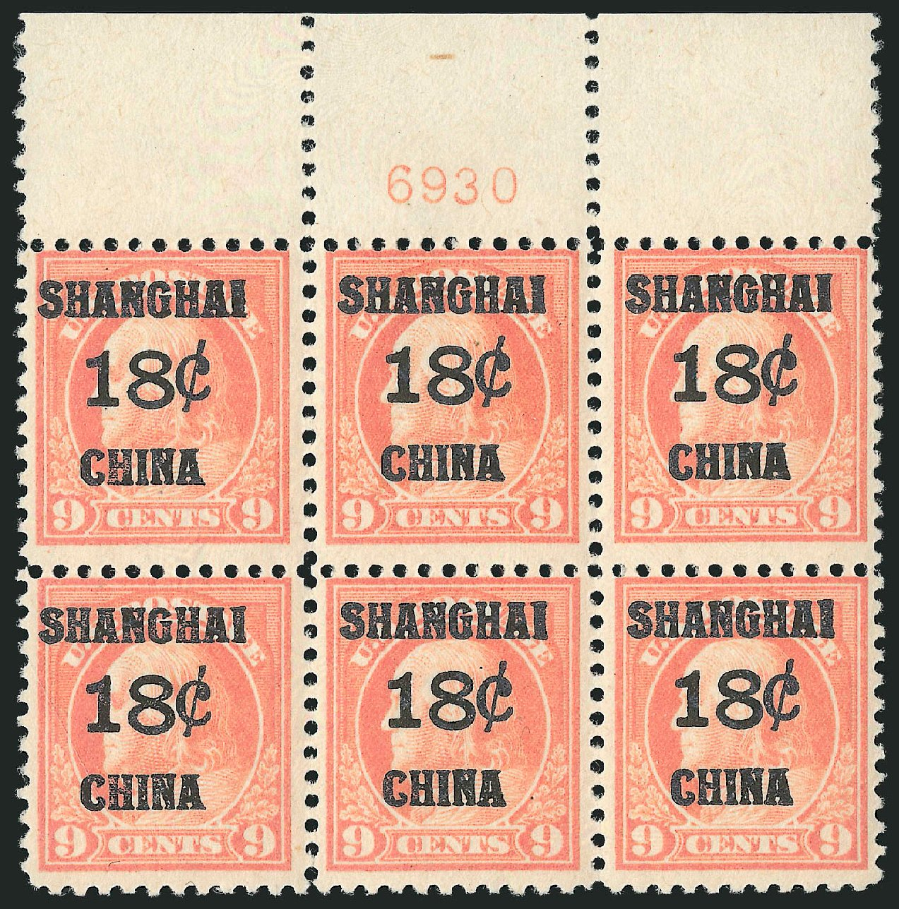 US Stamp Price Scott Catalog K9 - 1919 18c China Shanghai on 9c. Robert Siegel Auction Galleries, Mar 2015, Sale 1094, Lot 127