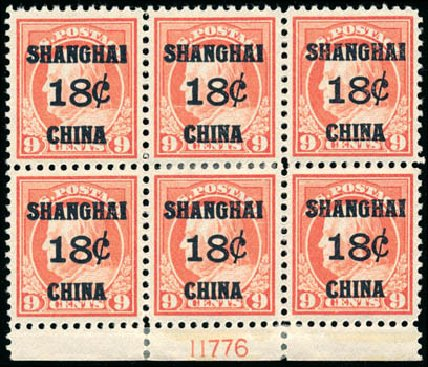 Values of US Stamp Scott Cat. K9 - 18c 1919 China Shanghai on 9c. Schuyler J. Rumsey Philatelic Auctions, Apr 2015, Sale 60, Lot 2538