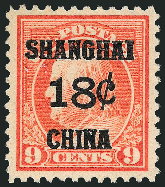 US Stamps Values Scott Cat. # K9: 18c 1919 China Shanghai on 9c. Robert Siegel Auction Galleries, Jul 2013, Sale 1050, Lot 758