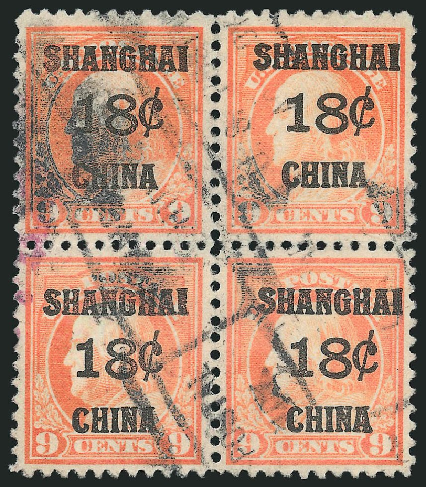 Cost of US Stamp Scott Catalog #K9: 1919 18c China Shanghai on 9c. Robert Siegel Auction Galleries, Mar 2015, Sale 1094, Lot 128