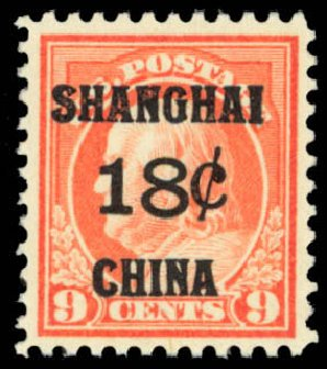 US Stamp Prices Scott Cat. # K9 - 1919 18c China Shanghai on 9c. Daniel Kelleher Auctions, May 2014, Sale 652, Lot 890