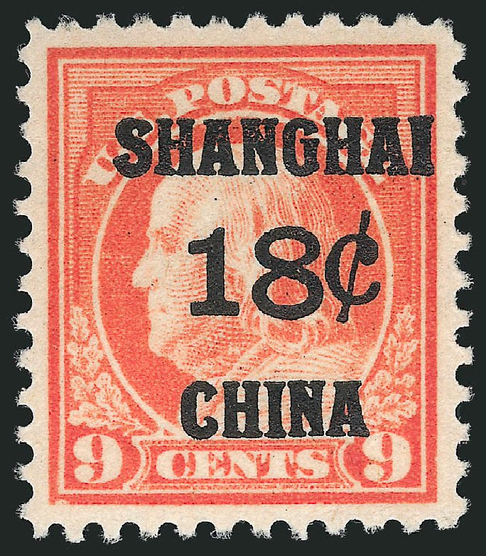 Costs of US Stamps Scott K9: 1919 18c China Shanghai on 9c. Robert Siegel Auction Galleries, Mar 2014, Sale 1067, Lot 1701