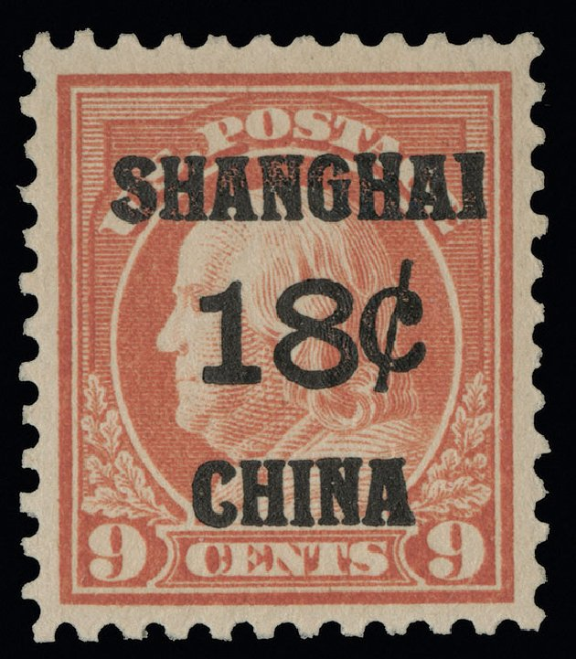 US Stamps Price Scott Catalog K9: 18c 1919 China Shanghai on 9c. Spink Shreves Galleries, Aug 2013, Sale 144, Lot 341
