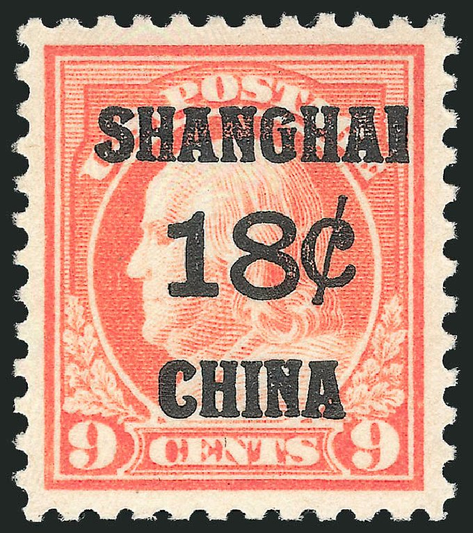 Prices of US Stamp Scott Cat. #K9 - 18c 1919 China Shanghai on 9c. Robert Siegel Auction Galleries, Dec 2014, Sale 1090, Lot 1654