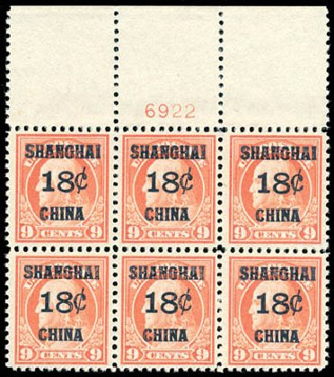 Value of US Stamp Scott Catalogue #K9 - 18c 1919 China Shanghai on 9c. Schuyler J. Rumsey Philatelic Auctions, Apr 2015, Sale 60, Lot 2535
