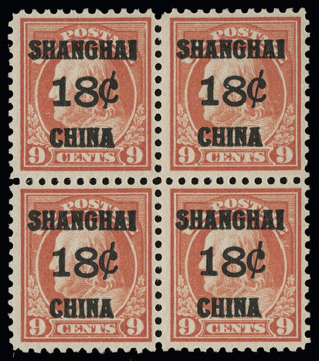 US Stamp Price Scott Catalog # K9 - 18c 1919 China Shanghai on 9c. Spink Shreves Galleries, Aug 2013, Sale 144, Lot 342