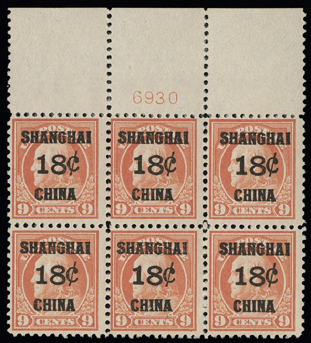 Prices of US Stamps Scott Catalog #K9 - 18c 1919 China Shanghai on 9c. Spink Shreves Galleries, Aug 2013, Sale 144, Lot 343