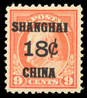 Prices of US Stamp Scott Catalogue #K9: 1919 18c China Shanghai on 9c. Daniel Kelleher Auctions, May 2015, Sale 669, Lot 3316
