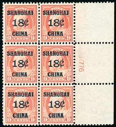 US Stamps Prices Scott Cat. # K9 - 1919 18c China Shanghai on 9c. Schuyler J. Rumsey Philatelic Auctions, Apr 2015, Sale 60, Lot 2536