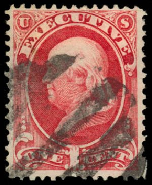 Value of US Stamps Scott Cat. #O10 - 1873 1c Executive Official. Daniel Kelleher Auctions, May 2014, Sale 652, Lot 899