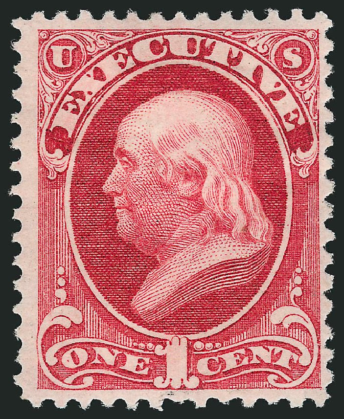 Value of US Stamps Scott O10: 1873 1c Executive Official. Robert Siegel Auction Galleries, Mar 2014, Sale 1067, Lot 1711