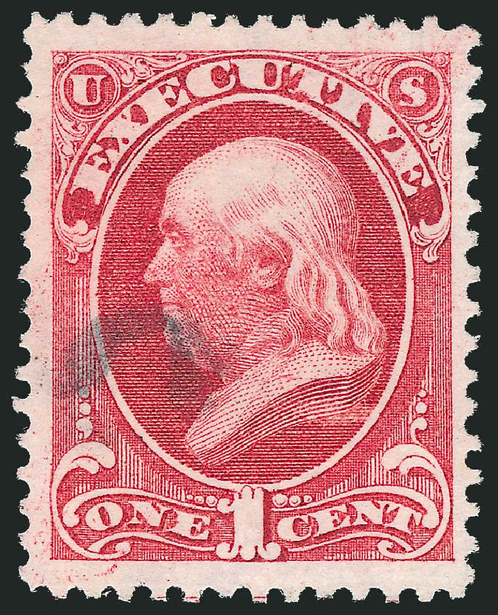 US Stamps Value Scott O10 - 1873 1c Executive Official. Robert Siegel Auction Galleries, Dec 2013, Sale 1062, Lot 826