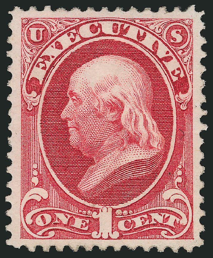US Stamps Values Scott Catalog # O10 - 1873 1c Executive Official. Robert Siegel Auction Galleries, Nov 2014, Sale 1085, Lot 4026