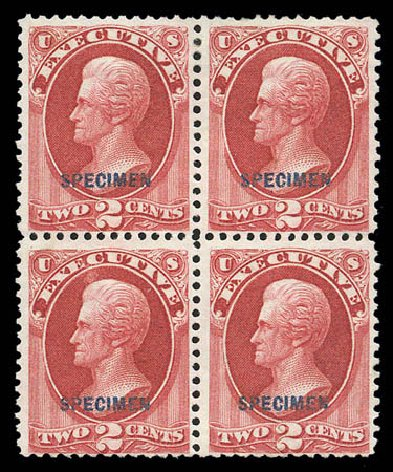 Values of US Stamp Scott Catalog O11: 2c 1873 Executive Official. Matthew Bennett International, Sep 2010, Sale 333, Lot 4004