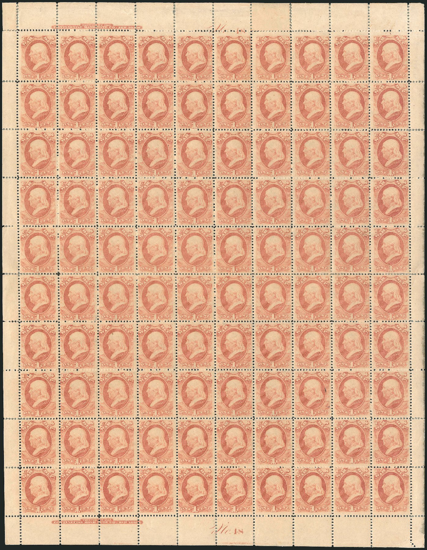US Stamp Prices Scott #O114: 1879 1c War Official. Robert Siegel Auction Galleries, Dec 2014, Sale 1090, Lot 1680