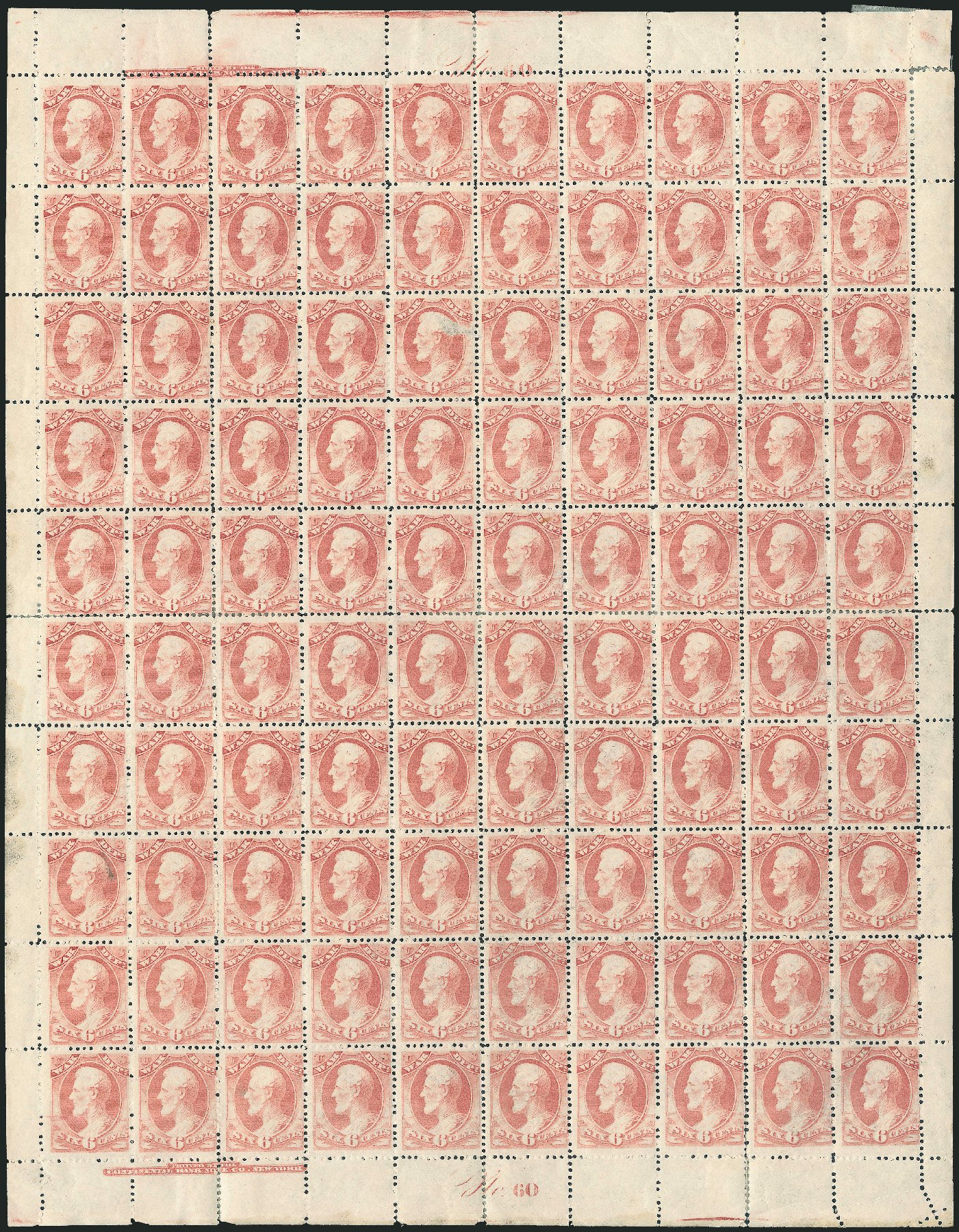 US Stamp Values Scott Catalog # O117 - 6c 1879 War Official. Robert Siegel Auction Galleries, Dec 2010, Sale 1003, Lot 5461