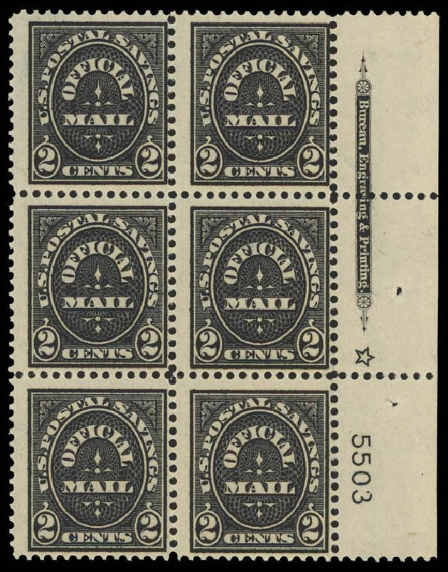Price of US Stamps Scott Catalog O121: 1910 2c Postal Savings Official. Daniel Kelleher Auctions, Oct 2012, Sale 632, Lot 1573