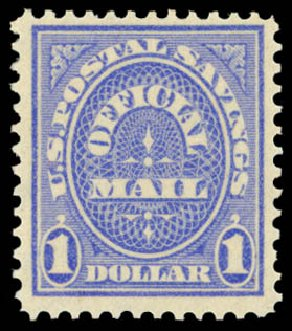 Value of US Stamp Scott Catalogue O123 - 1911 US$1.00 Postal Savings Official. Daniel Kelleher Auctions, Dec 2014, Sale 661, Lot 467