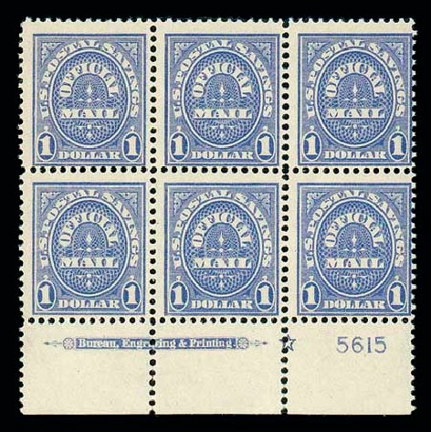 US Stamps Prices Scott Catalog #O123: US$1.00 1911 Postal Savings Official. Matthew Bennett International, Dec 2007, Sale 325, Lot 2519