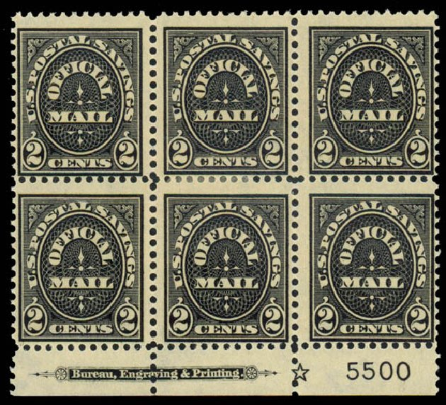 Values of US Stamps Scott Catalogue O125: 1910 2c Postal Savings Official. Daniel Kelleher Auctions, Sep 2013, Sale 639, Lot 479