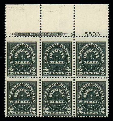 US Stamps Values Scott #O125 - 2c 1910 Postal Savings Official. Matthew Bennett International, Dec 2007, Sale 325, Lot 2520