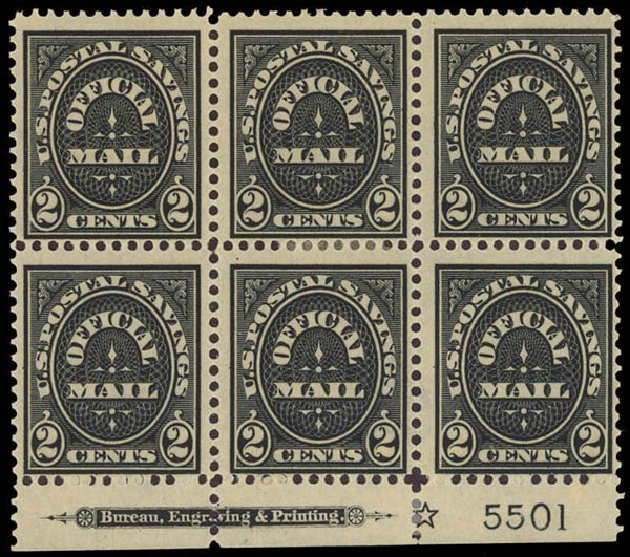 Values of US Stamp Scott O125: 1910 2c Postal Savings Official. Daniel Kelleher Auctions, Oct 2012, Sale 632, Lot 1576