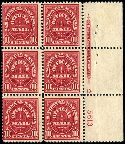 US Stamps Values Scott Catalogue O126: 10c 1911 Postal Savings Official. Harmer-Schau Auction Galleries, Feb 2010, Sale 84, Lot 1835