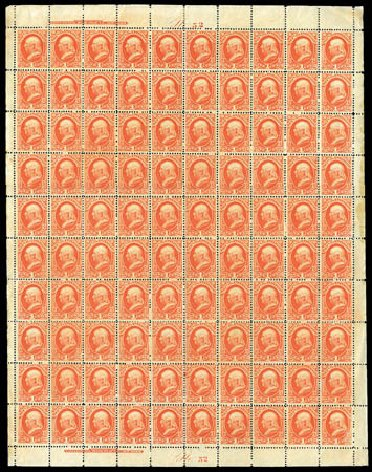 Values of US Stamp Scott O15 - 1c 1873 Interior Official. Matthew Bennett International, Mar 2011, Sale 336, Lot 1388