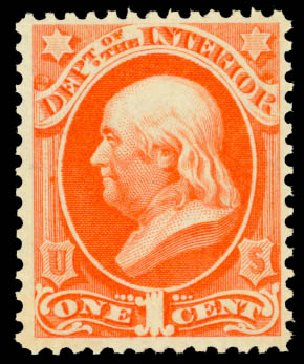 US Stamps Prices Scott Catalogue #O15: 1c 1873 Interior Official. Daniel Kelleher Auctions, Aug 2015, Sale 672, Lot 2978
