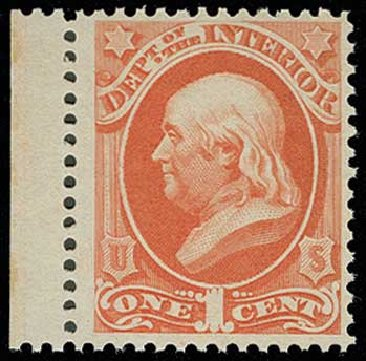 Price of US Stamps Scott # O15: 1873 1c Interior Official. H.R. Harmer, Jun 2013, Sale 3003, Lot 1599