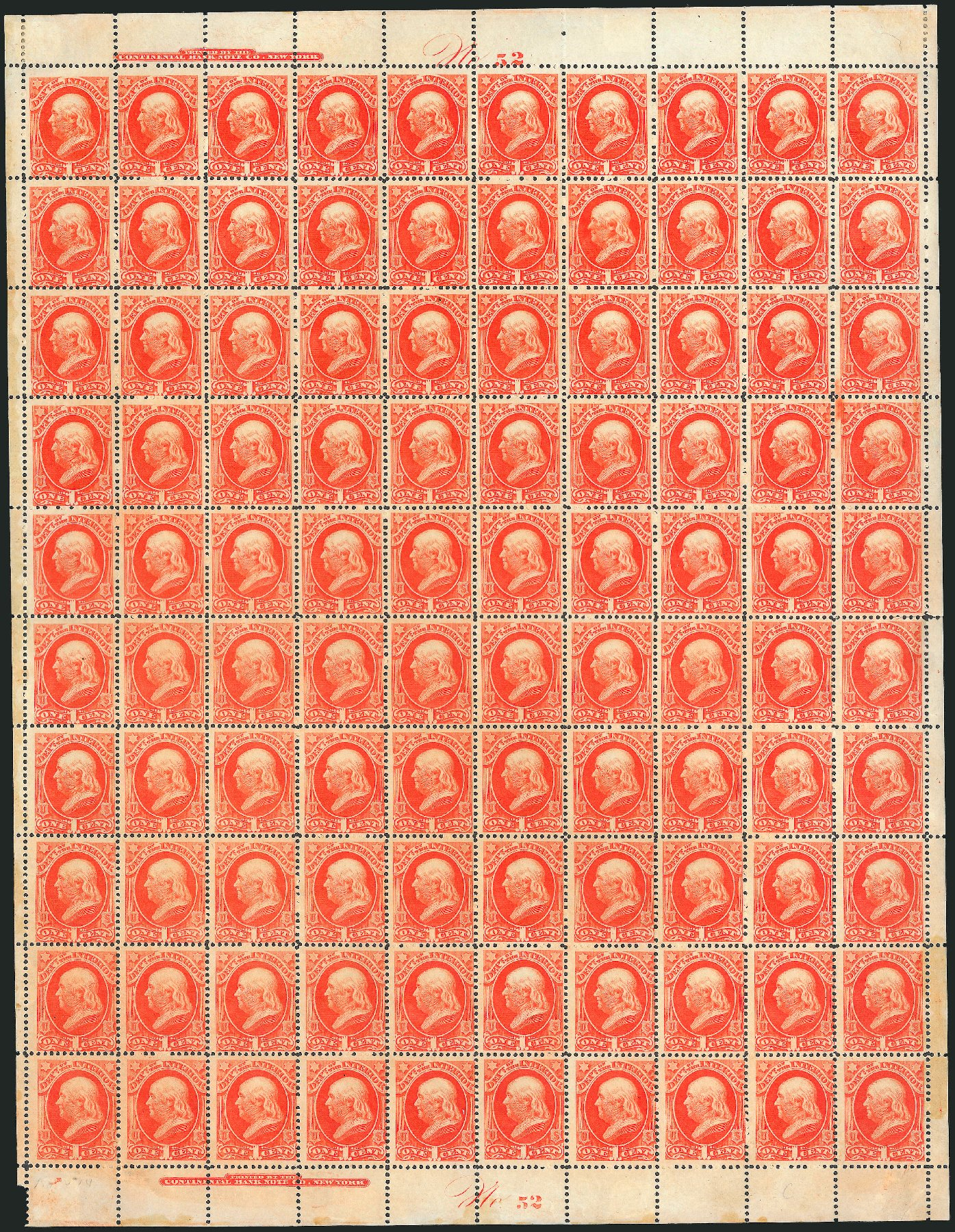 Value of US Stamps Scott O15 - 1873 1c Interior Official. Robert Siegel Auction Galleries, Mar 2015, Sale 1094, Lot 150