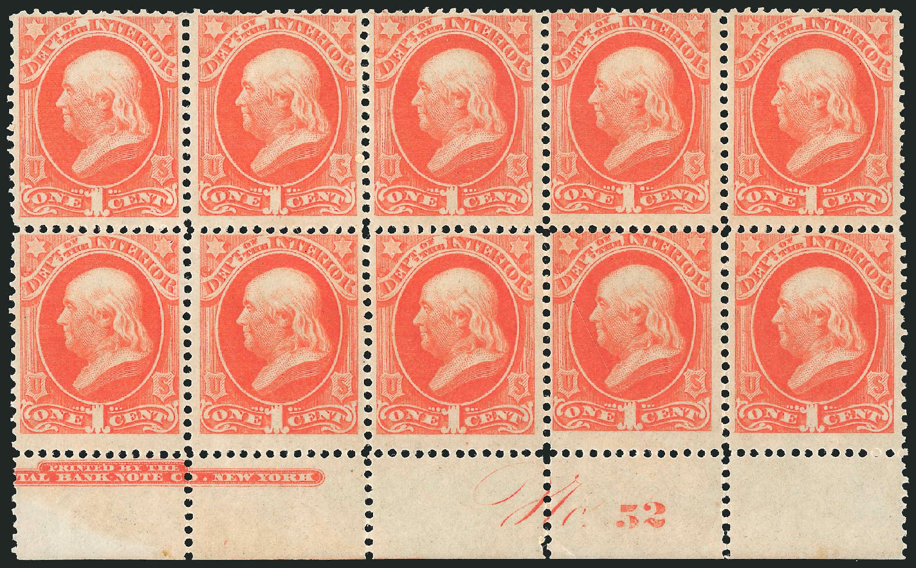 US Stamp Values Scott Catalogue #O15 - 1c 1873 Interior Official. Robert Siegel Auction Galleries, Nov 2014, Sale 1085, Lot 4041