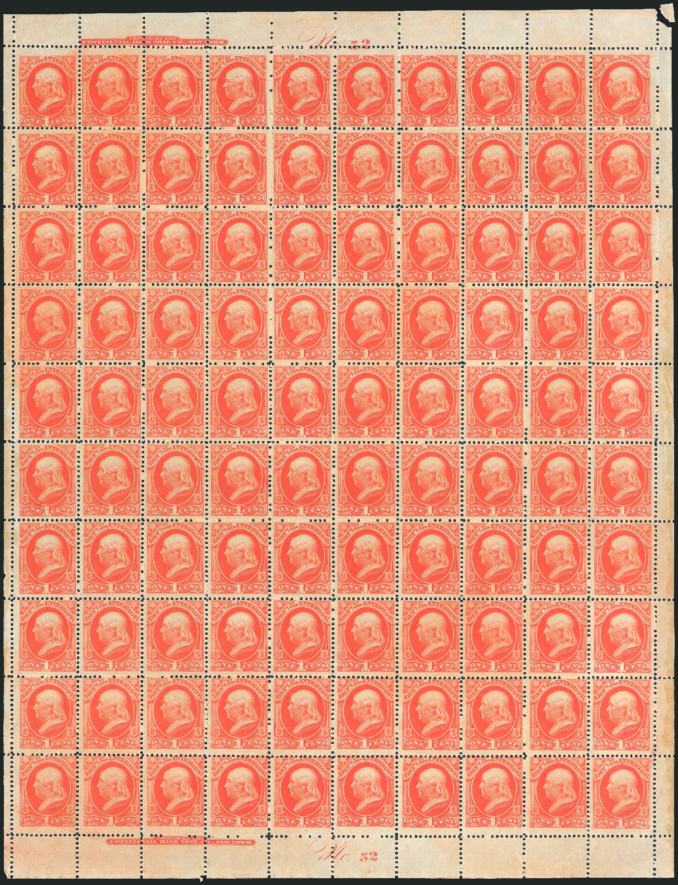 Costs of US Stamps Scott O15 - 1873 1c Interior Official. Robert Siegel Auction Galleries, Oct 2011, Sale 1014, Lot 2344